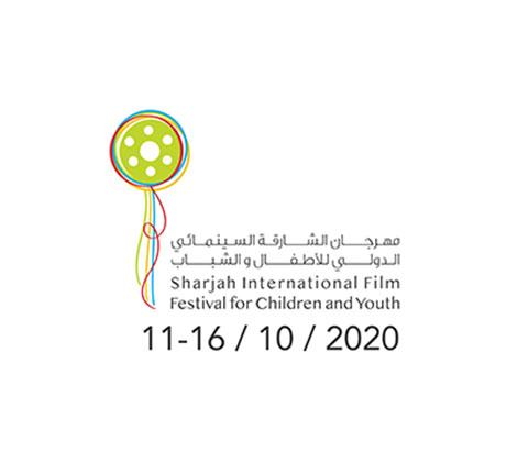 Sharjah International Film Festival for Children & Youth (SIFF)