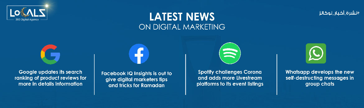 Digital Marketing Latest News